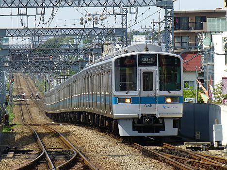 小田急電鉄 急行 片瀬江ノ島行き 1000形