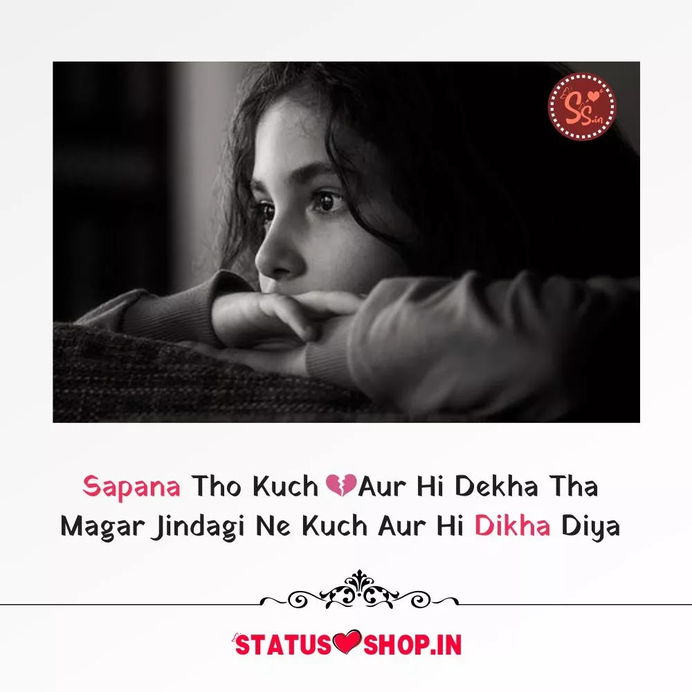Sad-Shayari-Status