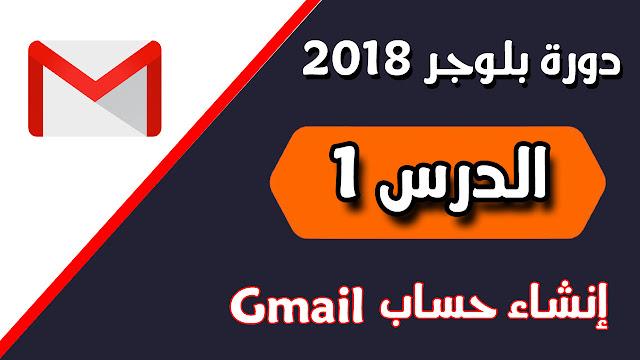 http://www.pro-yami.com/2018/04/gmail.html