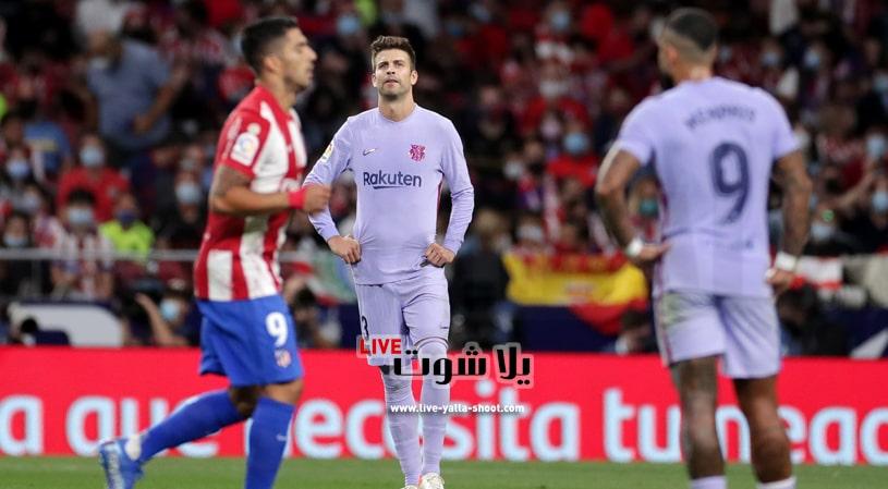 أتلتيكو مدريد وبرشلونة