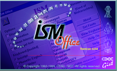 ISM Office 3.04 Full Version Free Download