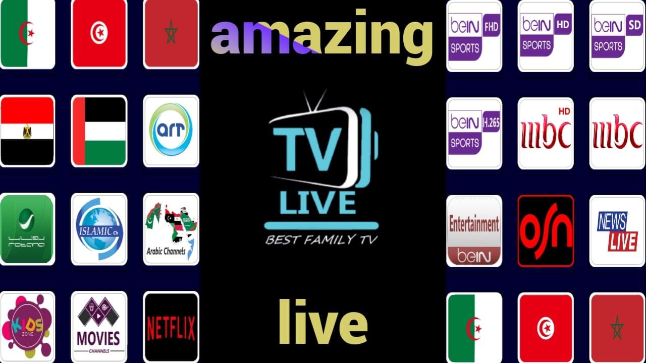 internet live tv لمشاهدة القنوات العربية والعالمية مجانا