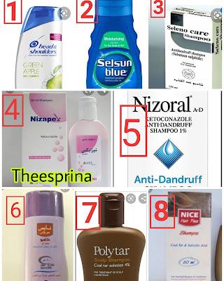 جميع انواع الشامبوهات المستخدمة لعلاج قشرة الشعر الجافة والدهنية