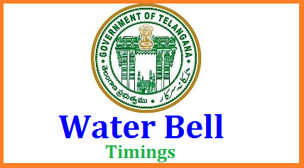 Telangana School Education Department issued circular to Headmasters of Primary, Upper Primary High Schools Model Schools KGBV Schools URS to follow the timings on Water Bell Ringing so that the children can drink sufficient water a day. Water Bell should be rang four times a Day at 10am, 11am, 2pm and 3pm water-bell-timings-circular-by-school-education-department-telangana