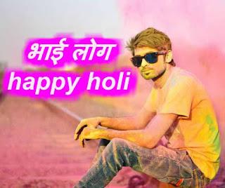 Holi shayari image - Holi girlfriend Shayari-Images Download 2018