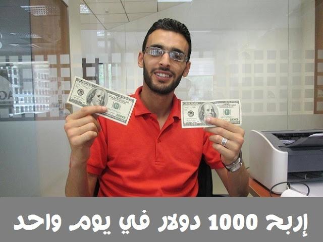 سبب غيابي على اليوتيوب و ربح 1000 دولار من verum option !!