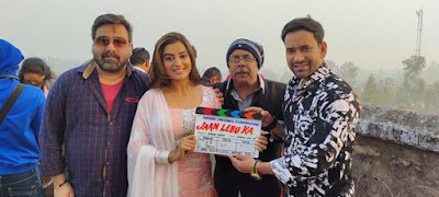 Jaan Lebu Ka Bhojpuri Movie Star casts, News, Wallpapers, Songs & Videos