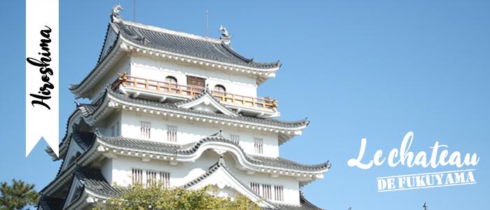 Le château de Fukuyama