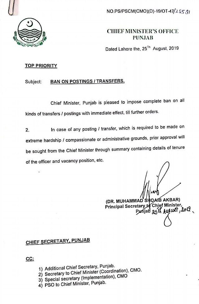 BAN ON POSTING AND TRANSFER IN PUNJAB