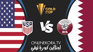 مشاهدة مباراة قطر والولايات المتحدة الأمريكية بث مباشر اليوم 30-07-2021 في بطولة الكونكاكاف الكأس الذهبية