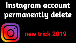 how to delete instagram account | Instagram account permanently delete | by techno Shailesh