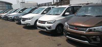 Price List Kredit Mobil Wuling 2019