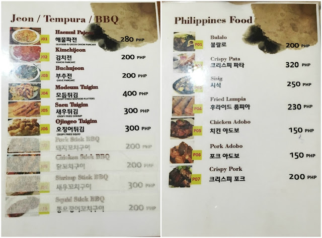 korean restaurant menu 5
