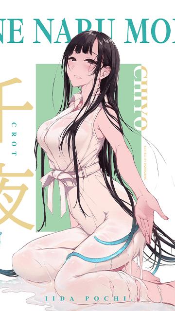 Chiyo - Ane Naru Mono Wallpaper