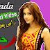 Pakistani model Rabi Pirzada's personal video viral on social media