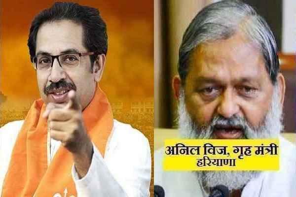 haryana-home-minister-anil-vij-reaction-maharashtra-vasooli-kand