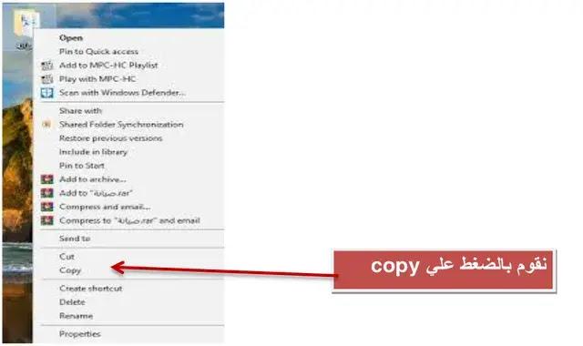 Folder copy