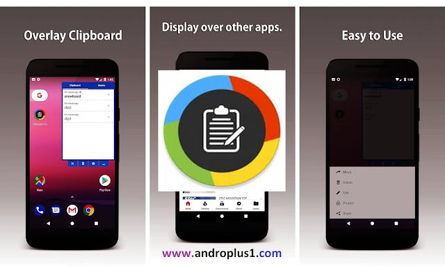 تطبيق Clipboard pro