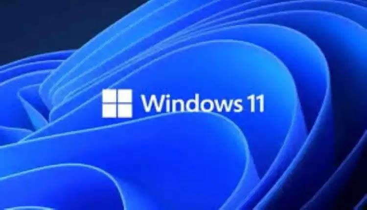 تم الإعلان عن تاريخ إصدار Windows 11 لجميع المستخدمين: سيتمكن مستخدمو Windows 10 من التبديل مجانًا