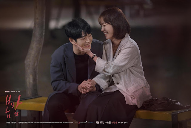 Download Drama Korea One Spring Night Batch Subtitle Indonesia