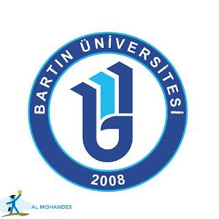 جامعة بارتن ( bartın üniversitesi ) مفاضلة 2020-2021