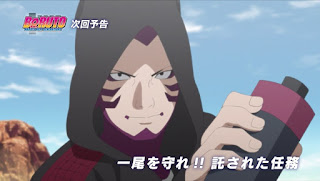 Boruto: Naruto Next Generations Episódio 121