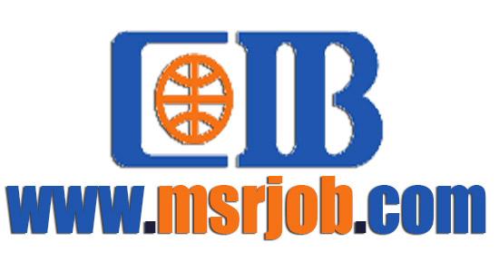 وظائف بنك CIB للمؤهلات العليا من الجنسين 2017
