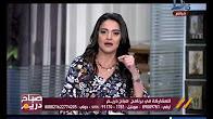 برنامج صباح دريم حلقة 27-12-2016 مع منة فاروق