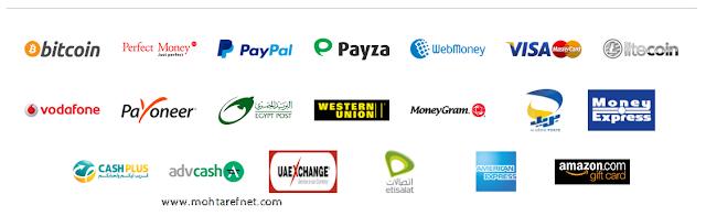file-upload payment method
