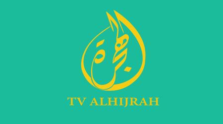 TV AlHijrah online