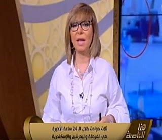 برنامج هنا العاصمة حلقة السبت 15-7-2017 مع لميس الحديدى و تفاصيل الثلاث حوادث الارهابية