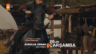 مسلسل قيامة عثمان الحلقة 3 مترجمة للعربية