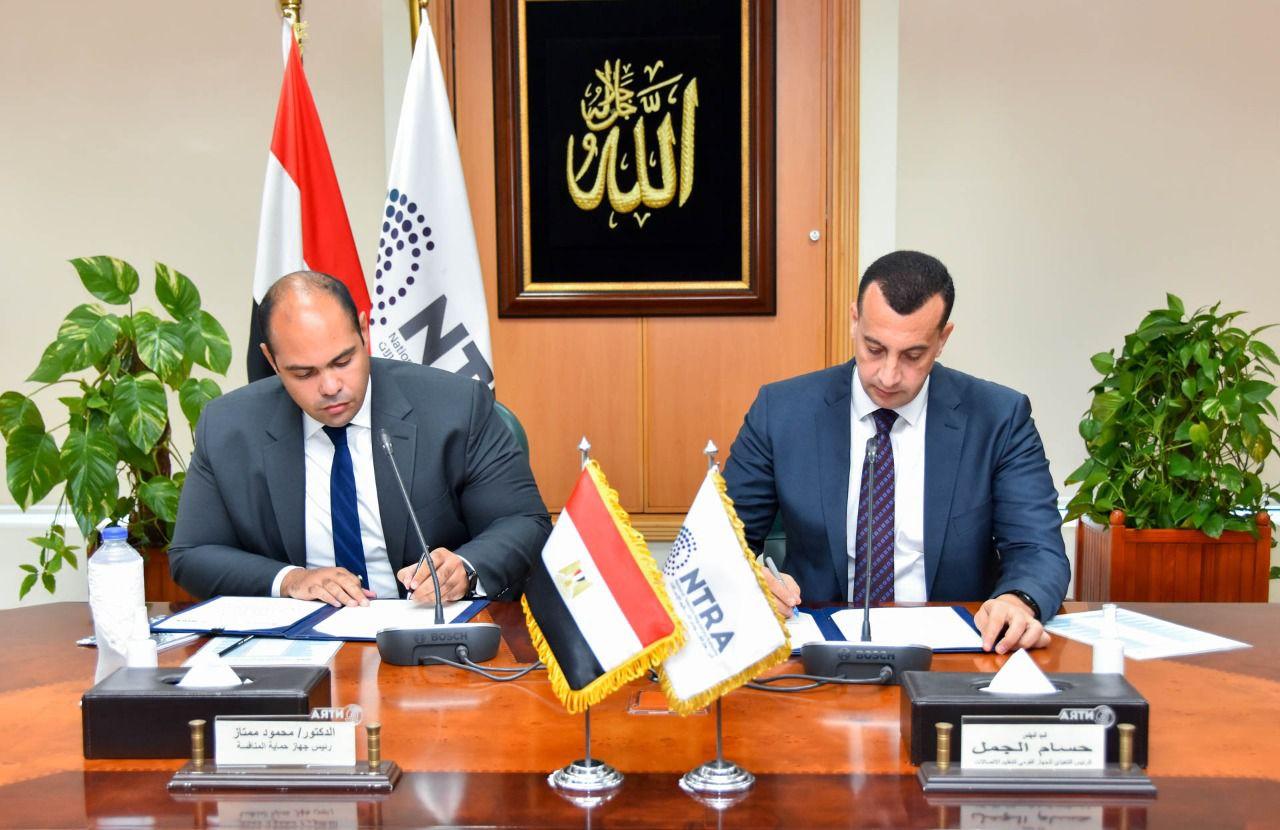 توقيع مذكرة تفاهم لتطوير آليات حماية المنافسة بسوق الاتصالات في مصر