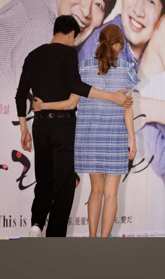 Zo in sung and gong hyo jin dating. Dating for one night.