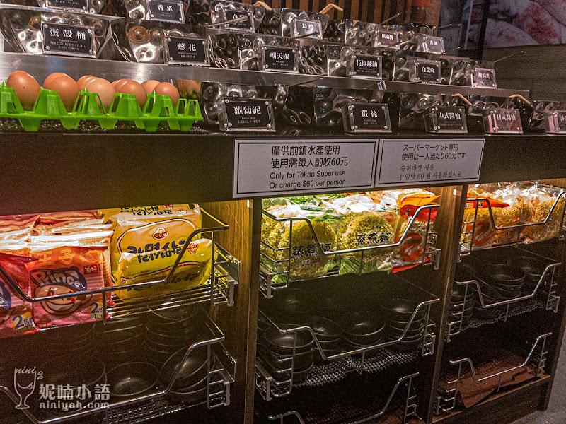 【西門町美食】海霸王前鎮水產。全台最霸氣的超市火鍋消夜族必衝
