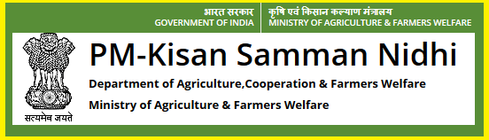 How to Check PM Kisan Samman Nidhi Status, Updated Beneficiary List, Payment Details on Mobile , Update Aadhaar Mobile Details @ pmkisan.gov.in Check PM Kisan Samman Nidhi 2020 Status PM Kisan Samman Nidhi 2020 Status PM Kisan 2020 Status PM Kisan Samman Nidhi Yojana PM Kisan online PM Kisan Mobile App | how-to-check-pm-kisan-samman-nidhi-status-updated-beneficiary-list-payment-details-on-mobile-update-aadhaar-mobile-details-pmkisan.gov.in Pradhan Mantri Kisan Samman Nidhi Yojana (PM-Kisan) /2020/04/how-to-check-pm-kisan-samman-nidhi-status-updated-beneficiary-list-payment-details-on-mobile-update-aadhaar-mobile-details-pmkisan.gov.in.html