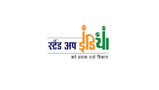 Government of India extends 'Stand Up India Scheme' till 2025