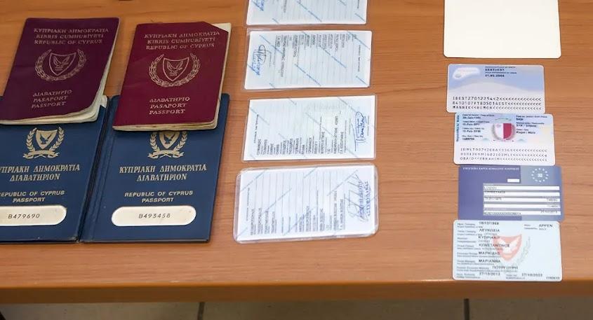 Αθήνα: Κύκλωμα με πλαστά διαβατήρια για τζιχαντιστές
