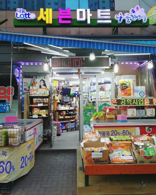 convenience store Korea