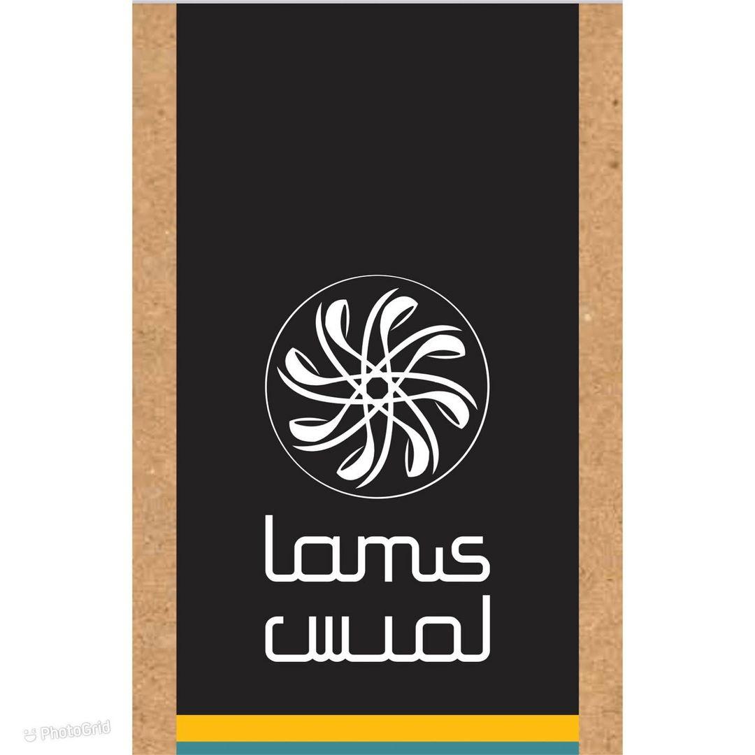 أسعار منيو ورقم وعنوان فروع مطعم لميس بيسترو Lamis Bistro