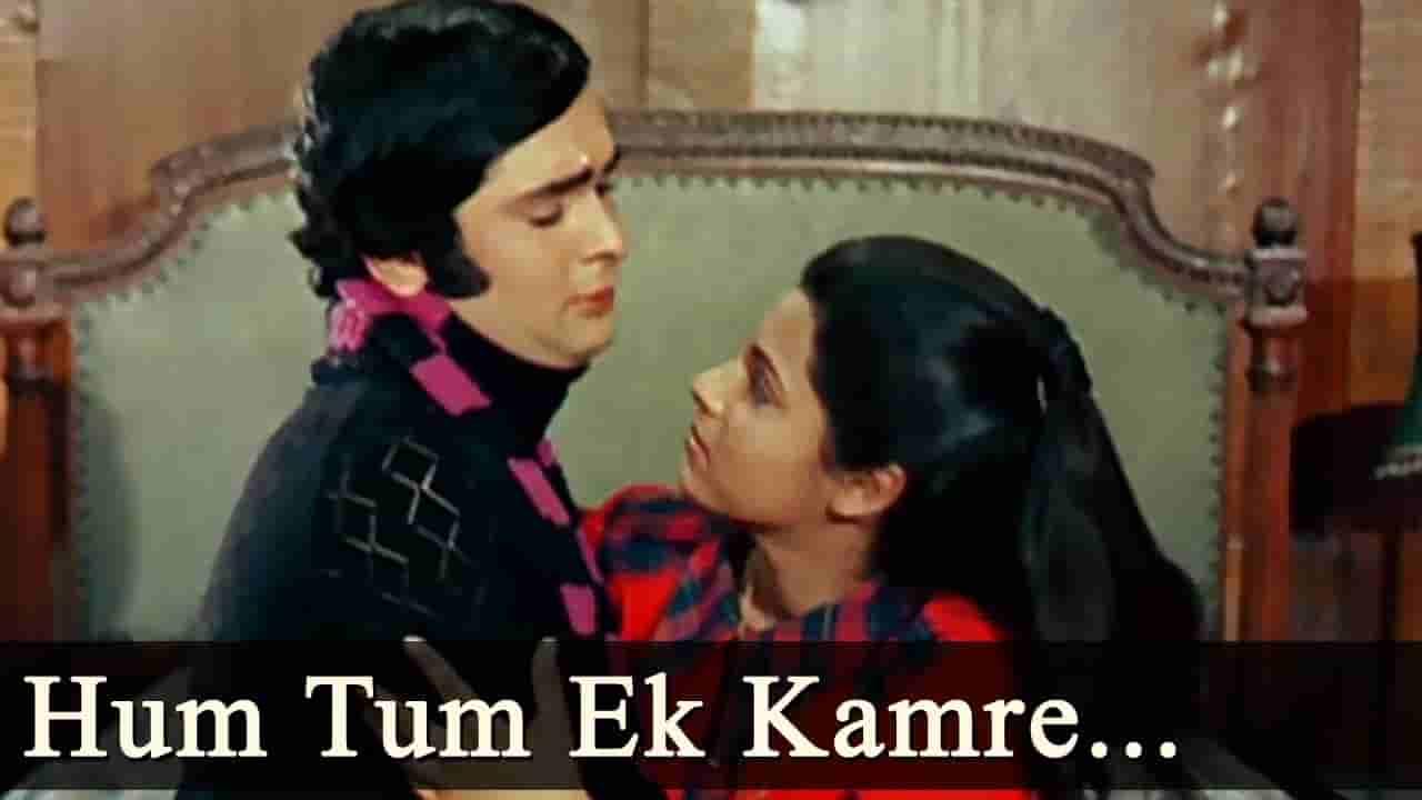 हम तुम एक कमरे में Hum tum ek kamre mein lyrics in Hindi Bobby Lata Mangeshkar x Shailendra Singh Bollywood Song