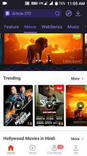 Jio Phone में Movie download कैसे करे