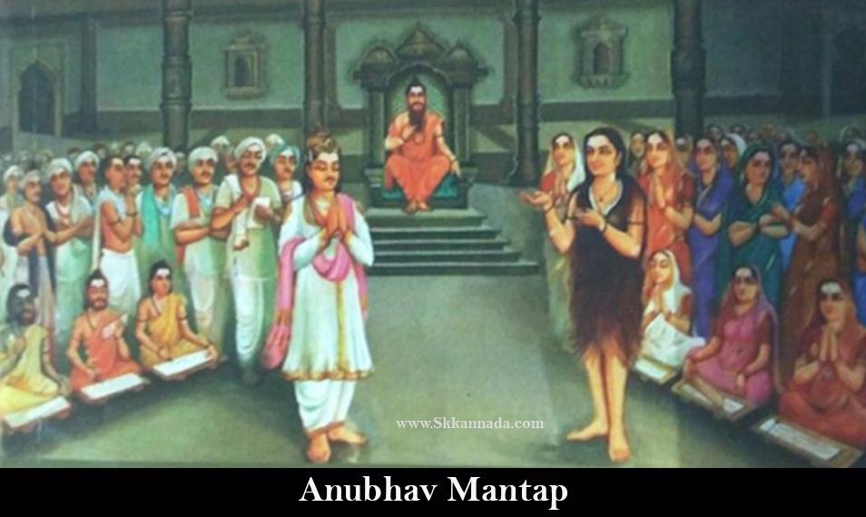 anubhava mantapa - Basav Jayanti wishes in Kannada