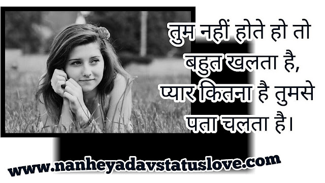 Best 2020 Missing Father After Death in Hindi Shayari Papa