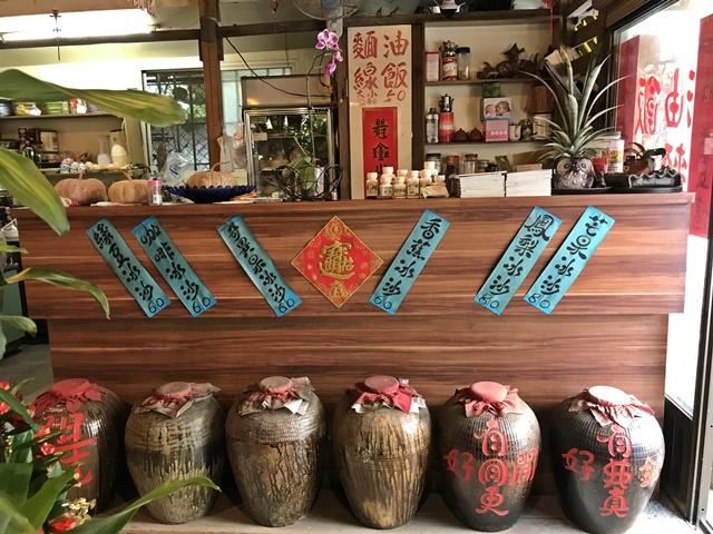 陶園居素食菜單~林口素食、古色古香餐廳