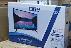 اسعار شاشات ata فى مصر 2021