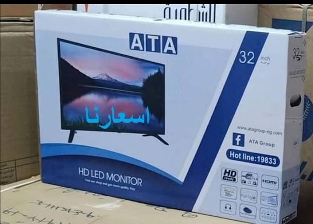 شاشات ata في مصر