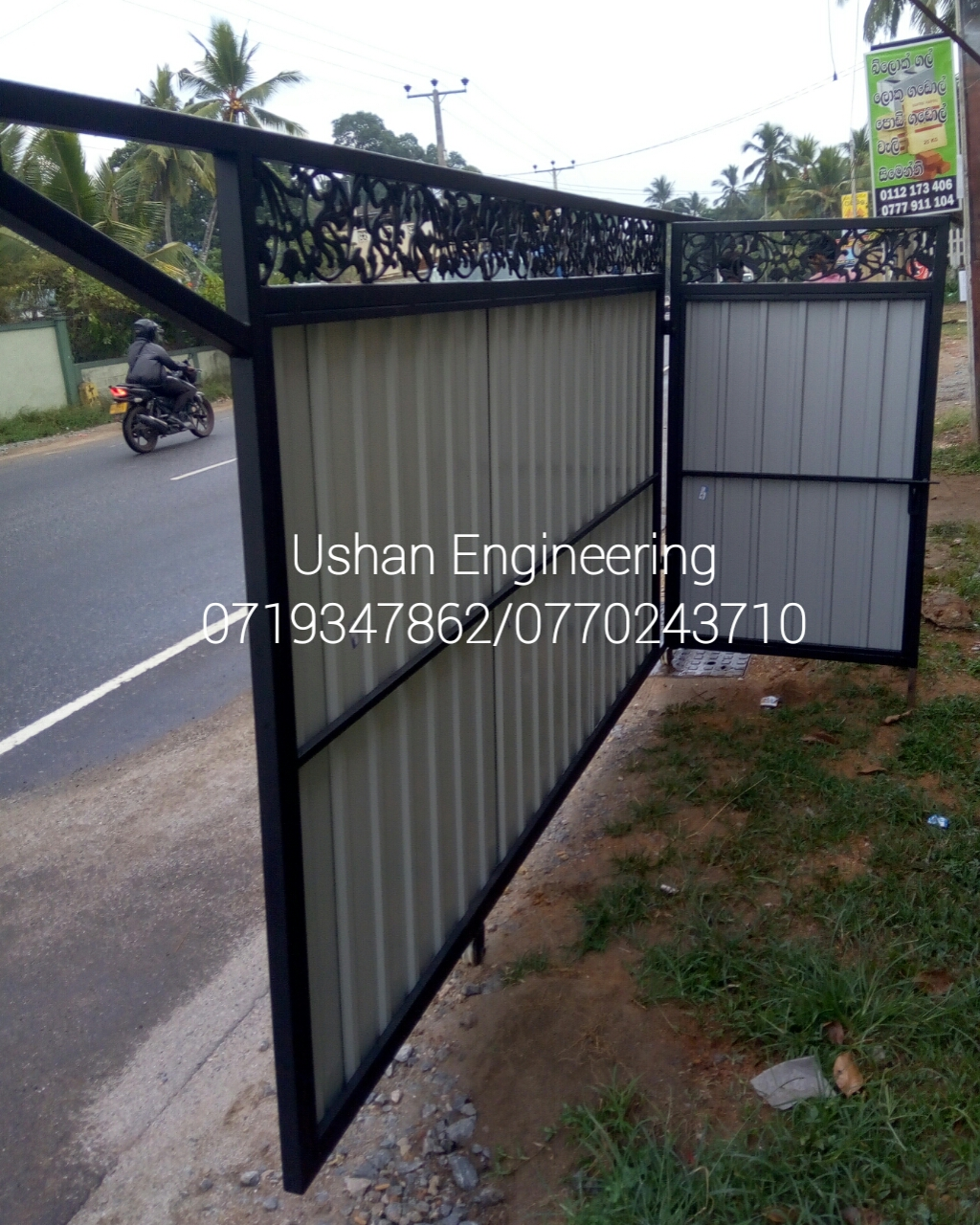 Door Designs Sri Lanka Photo Gallery Ushan Engineering