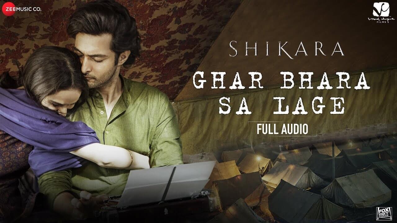 Ghar Bhara Sa Lage lyrics in Hindi