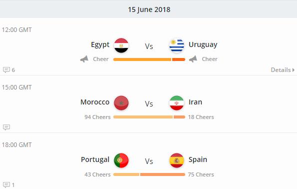 مباراة مصر وكولومبيا ,المغرب وإيران ,إسبانيا والبرتغال غدا